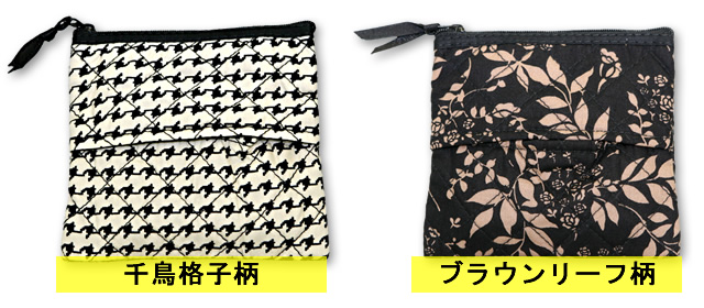 NaRaYa(ナラヤ) コスメポーチ ティッシュポケット付スクエア型 カラーバリエーション